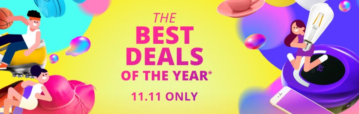 "11.11 Global Shopping Festival "" the best baby care products """