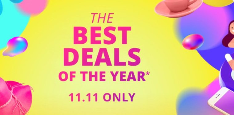 """11.11 Global Shopping Festival """" the best baby care products """""""