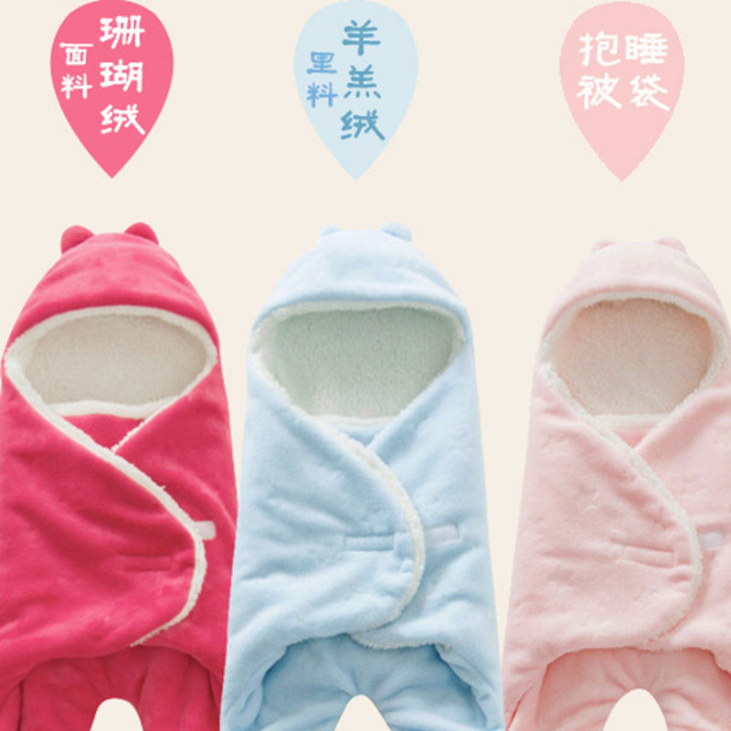 3ab922f5fc Newborn Baby Infant Kid Coral Fleece Swaddle Wrap Swaddling Blanket  Sleeping Bag - The Best Baby Care Products