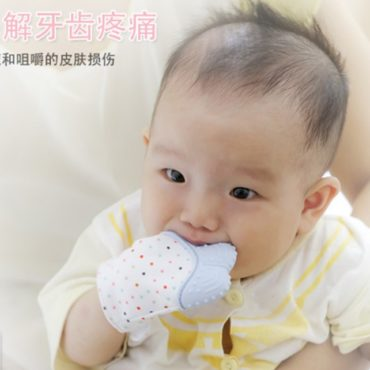 Home Bestbabycareproducts Com